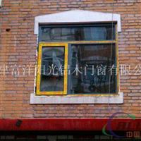 断桥铝门窗型材铝合金门窗.