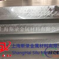 7A15铝板铝板质量