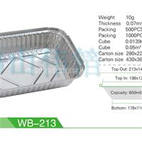 2650铝箔制品,家用铝箔餐盒