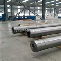 铝业模具德标氮化钢31CrMoV9铸造圆钢