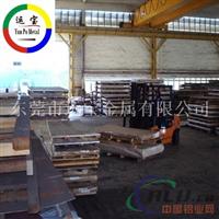 超塑性2A10铝合金板