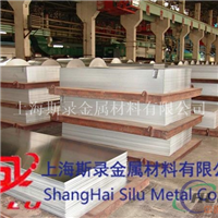 8A06铝板  进口8A06铝板成分