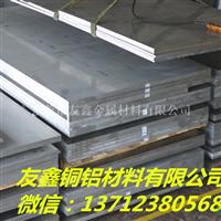 7075铝板性能,2024铝板价钱