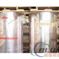 1070鏡面鋁板制造商