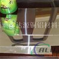 国标6063镜面铝板