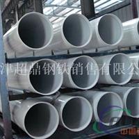 天津6061铝合金6082铝合金管