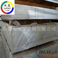 深圳2a10铝板厂家