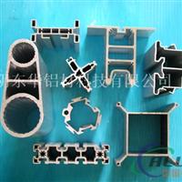 供应高难度大截面工业铝型材