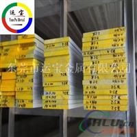 LY12国产铝板