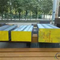 鋁鑄設備鍛造航空模具5CrNiMo模塊鍛件