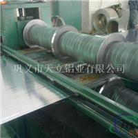 <em>3003</em><em>鋁</em><em>板</em>生產廠家