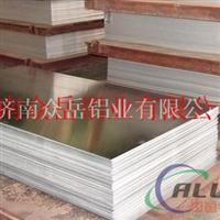 济南众岳分享铝板分类与铝板用途