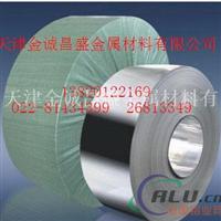 1050铝卷,3003防锈铝板