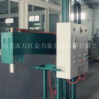 供应铝液精炼除气机