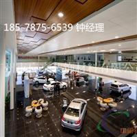 广本汽车专用木纹铝板吊顶