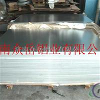 铝板阳极氧化过程