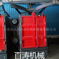 大型铝件表面处理喷砂机 抛丸机