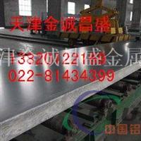 压型铝板,6061铝板铝排