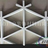 型材三角铝格栅天花,铝格栅吊顶