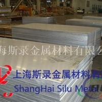 7A31铝板铝板厂家