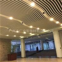 广州图书馆门头装饰弧形铝方通吊顶