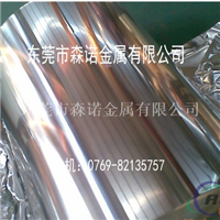 5083H112耐腐蚀铝合金板