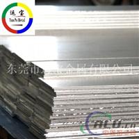 5056环保铝板 5056氧化铝板