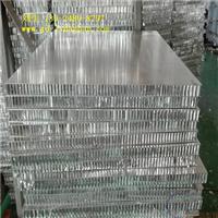 大理石铝蜂窝板铝蜂窝板批发