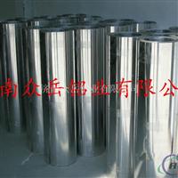0.5mm 3003铝卷的密度及重量