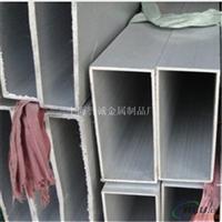 6061T651吹塑模专用铝材批发