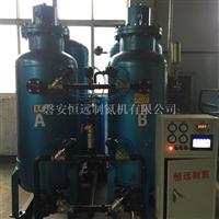 铝厂专用制氮机维修
