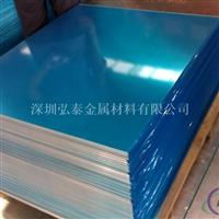 1100氧化拉伸铝管供应商