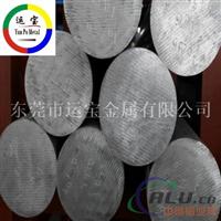 AL6005铝棒材质证明