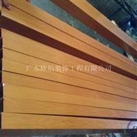 吊顶幕墙装饰仿木纹格栅铝管