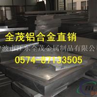 3003高强度高精密铝合金板材