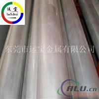 AL6070铝棒规格