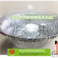 一次性铝箔圆盘 锡纸盒 烧烤盘