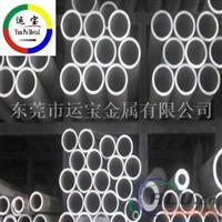 7005铝管厂家 7005进口光亮铝管
