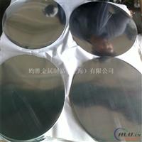 材质保证5050铝圆片