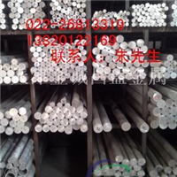 6082铝方棒,6082铝棒