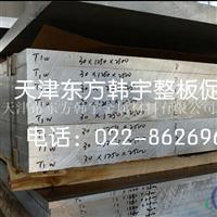 6061t651铝板 6061t651铝板