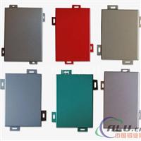 供应各种颜色3.0mm氟碳漆铝单板