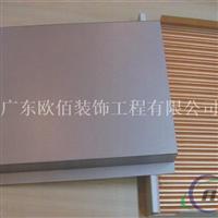 瓦楞鋁板廠家批發10mm厚鋁瓦楞板