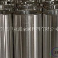 供应6061铝箔、5052铝箔厂家