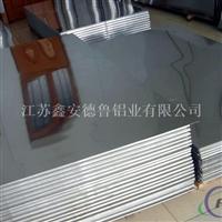 铝板价格厂家直销