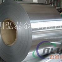 6063氧化铝带供应商