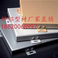 3D立体木纹铝单板生产价格