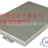 氟碳铝单板中高档场所专用