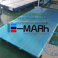 6063t6铝合金板 6063T6进口铝板