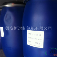 1.5GN-H分子篩
